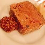 アヒルストア - 豚肉とグリーンペッパーのパテ