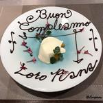 リナシメント - Buon compleanno Loropiana
