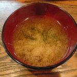 支倉 - Wハンバーグ定食(1,800円)~味噌汁