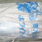 8902817 - 生(冷凍)餃子