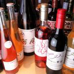 さらさら - 厳選の日本ワイン