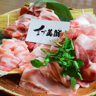 イブ美豚の贅沢、しゃぶしゃぶ・ぼたん鍋(5000円コース)