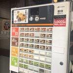 南蛮食堂 - 券売機