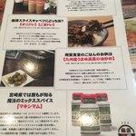 南蛮食堂 - 高菜漬け 炒めもイイ(´ω`(´ω`)