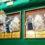 京都 錦 中央米穀 - メニュー