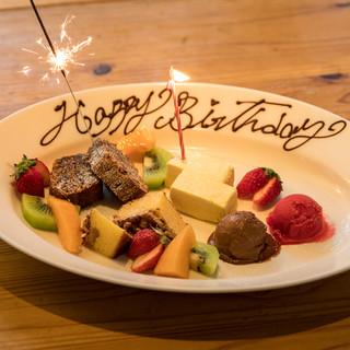 【記念日・誕生日に】サプライズ可能!盛大にお祝いしましょう♪