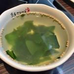 プロカンジャンケジャン - ●ヤンニョムケジャン・セット ・スープ