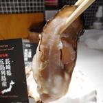 ガンボ&オイスターバー - アップ。写真の紙が紛らわしいけど三重県東紀州産の牡蠣です