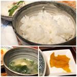 猫と魚 - ◆ご飯はツヤがあり、美味しい。お代わり可能。 ◆お味噌汁には賽の目に切ったお豆腐とワカメ入り。麦味噌を使用されているような味わい。 ◆香の物。