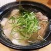 大阪麺哲 - 料理写真:【塩】¥900