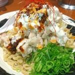 炒飯と酸辣湯麺の店 キンシャリ屋 -