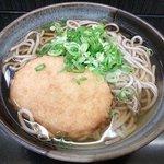 南海そば - コロッケそば@330 大阪ではコロッケそばを扱う店は超希少 ただし麺と汁のレベルはかなり低い