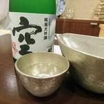 創作和食 森丹 - 初めて空飲みました♪ 美味しい~\(^^)/
