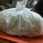 ラーメン二郎 - 生麺2玉 200円 845gあった✨