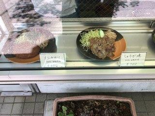 キッチン グラン - 2018.6.30  ショーウィンドウ