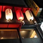 広島焼き どんき - 外観