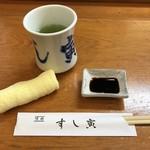 すし寅 - 料理写真:最初にこれが用意される