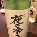 地酒蔵大阪 安岐屋 -