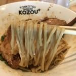 豚骨まぜそば KOZOU+ - KING PORKまぜそば並(830円)麺リフト