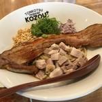 豚骨まぜそば KOZOU+ - KING PORKまぜそば並(830円)