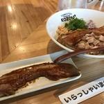 豚骨まぜそば KOZOU+ - KING PORKまぜそば並(830円)+名物!BIG肉(250円)