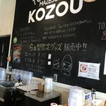 豚骨まぜそば KOZOU+ - 店内の雰囲気