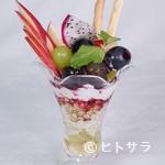 展望・星屑レストラン ガイア - 旬果実のフルーツパフェ