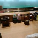 回転寿司 新竹 - 料理写真:カウンター卓上
