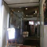 六甲苑 - お店入口 2018.03.13