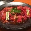 焼肉特急 - 料理写真:ジューシーハラミ、和牛カルビ