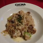 クッチーナ雪月花 - ポルチーニ茸とアスパラのリゾット