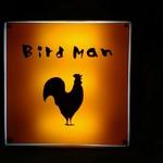 焼鳥屋 バードマン -