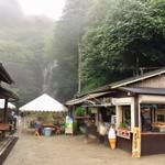 四季の茶屋 - 売店の外観