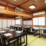 日本料理 黒潮 -