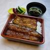 久松本店 - 料理写真:鰻重並