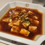 中国大明火鍋城 - ・麻婆豆腐(小) 660円(税別)