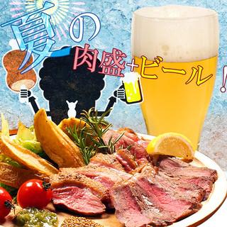夏の【肉盛+ビール】