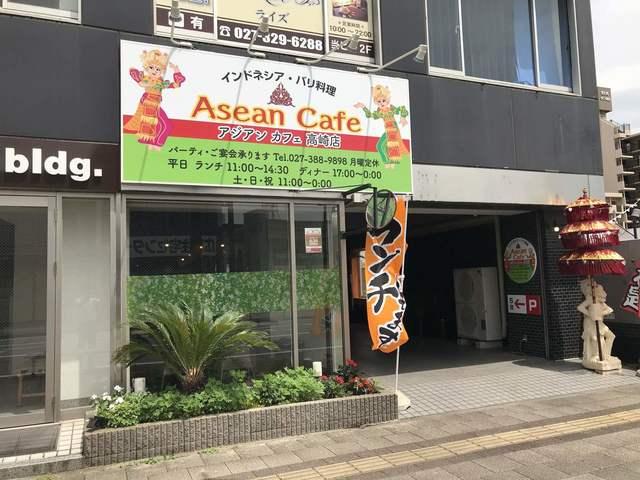 アジアンカフェ高崎店>