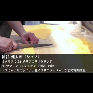 ↓備考欄から動画で‼️店で手作り!シェフが心を込めた生パスタ