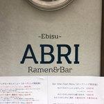 Ramen&Bar ABRI Ebisu - 外観