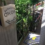 daikanyama  O'KOK -