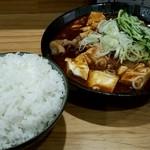とん八 - 料理写真:『からし焼き750円+ライス大盛り300円+味噌汁50円!』