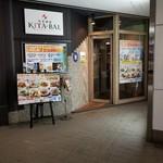 キタバル -