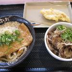 はなまるうどん - 料理写真:きつねうどん(小)塩豚丼セット+鳥天 300円+280円+140円