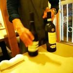 89076656 - 一番安いボトルワインを頂きました