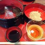 老松 - 本わらび餅     ¥1296