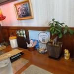 cafe蘖 - 店内