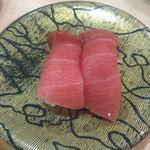 廻転寿司 海鮮 - 本マグロ中トロ