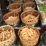 石原かまぼこ店 - 料理写真: