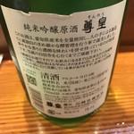 東宝茶屋 -